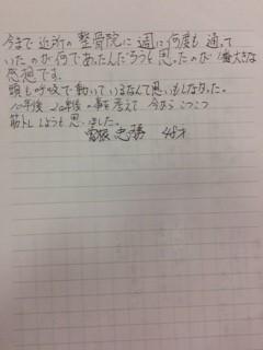 https://studionozomi.com/wp-content/uploads/2018/03/9fb2910ccd9de082bd86ef4a2a4406b4.png