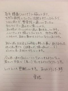 https://studionozomi.com/wp-content/uploads/2018/03/f1126582dbad0d355bed7b704dc1ba47.jpg