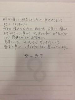 https://studionozomi.com/wp-content/uploads/2018/04/f1126582dbad0d355bed7b704dc1ba47.jpg